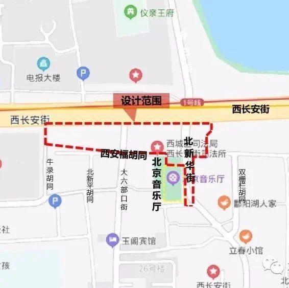 """""""神州第一街""""焕新!长安街及其延长线公共空间将进行整体设计"""