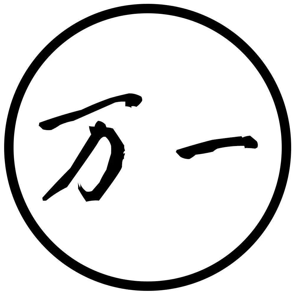 """陈春花:领导力的30个""""天条"""""""