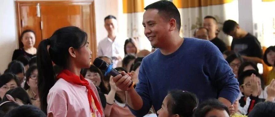 美好学校 | 谭自云校长:让乡村孩子享受优质教育
