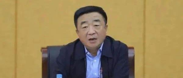 """中纪委专门通报的""""内鬼""""被起诉"""
