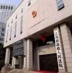 4女童在教室被猥亵、12岁少女遭继父性侵4年……江苏法院这样判