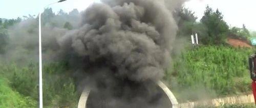 江西一隧道蹿出浓烟!多人无法逃出…消防紧急救援