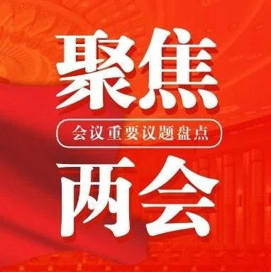 《中国金融》|赖秀福:关于运用信托机制管理涉众性社会资金的建议