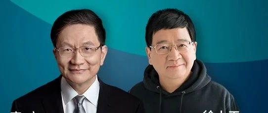 宜信唐宁对话徐小平:未来十年的创业白金时代靠什么?中国企业家精神