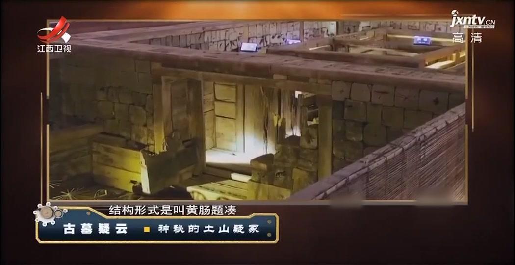 土山汉墓其实是夫妻合葬墓,银缕玉衣黄肠题凑,都表明墓主人身份
