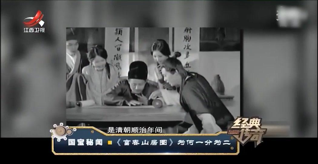 富春山居图1:名画被官员收藏,死前甚至想烧画,想要做陪葬品