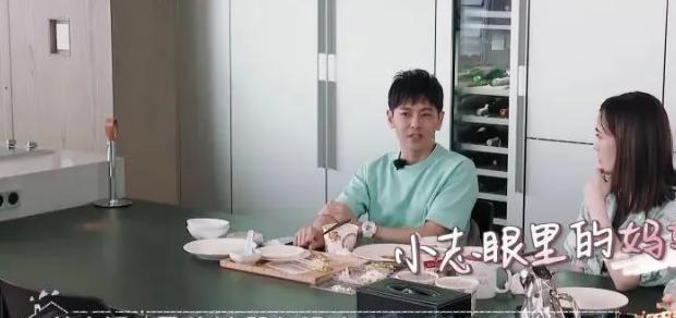 """林志颖老婆陈若仪穿破洞裤被婆婆""""怼"""""""