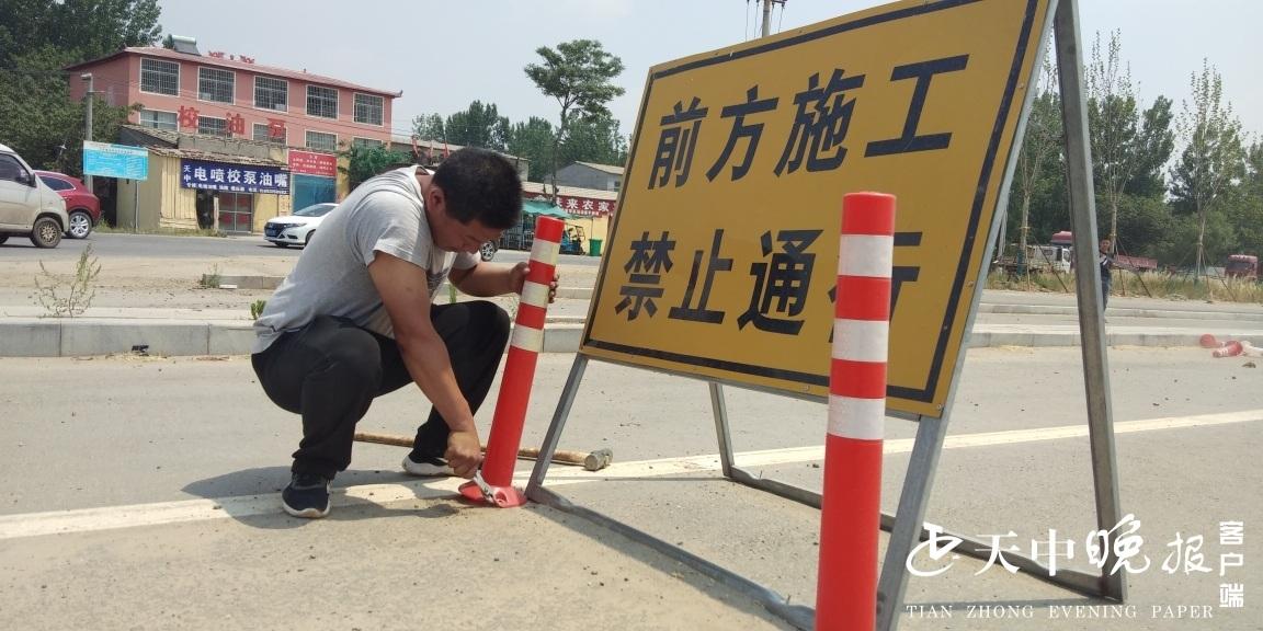 驻马店:G328国道驿城大道至苗庄段今日通车