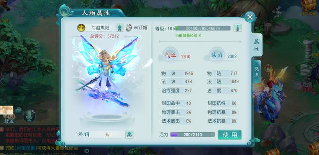 梦幻江湖回合制手游,前期如何快速升级,前期快速升级攻略