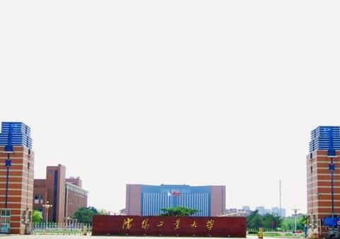 辽宁省最值得读的十所大学:这两所学校并列第九