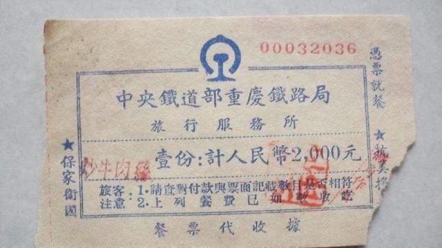 重庆为什么要设立铁路局?三个层面的共同需要!