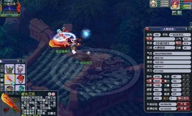 梦幻西游:花果山最适合打图?玩家花3万买愤怒符,一棒子一张!
