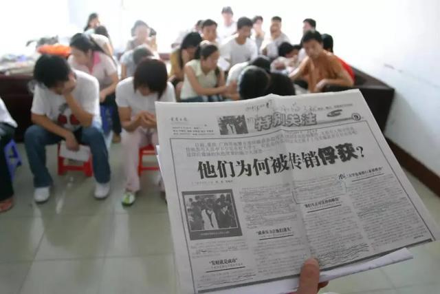 """""""直销教父""""重现江湖!李金元的百亿天狮与直销帝国"""