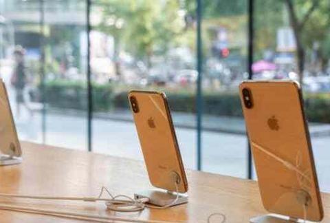 Apple被毒枭索偿300亿美元,只因iPhone 泄露住址危害人身安全