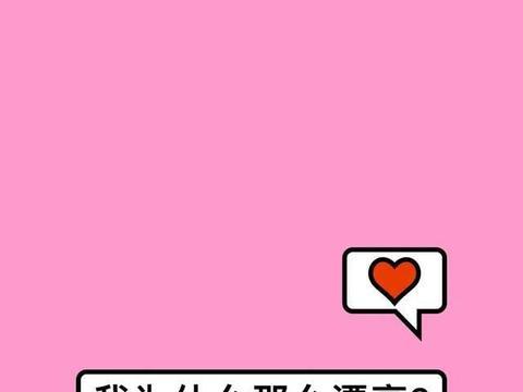 1667手机壁纸:爱是细节,不爱也是