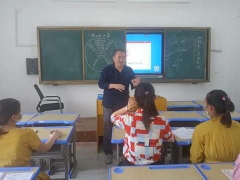 邓州教育名家莅临北京路学校为课堂教学指点迷津