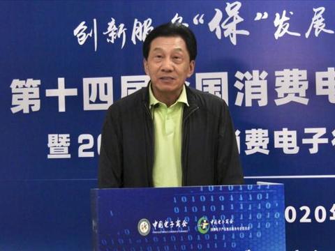 中国经济观察网:第十四届全国消费电子行业客户服务大会在京举行