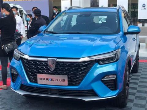 荣威全新RX5 PLUS,车长超4米5,内饰简洁上档次!