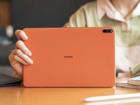 华为MatePad Pro 5G图赏:平板不再爱奇艺,轻便亦可生产力