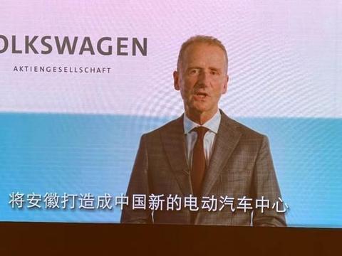 重磅!江淮汽车与大众汽车签下重量级合作协议!