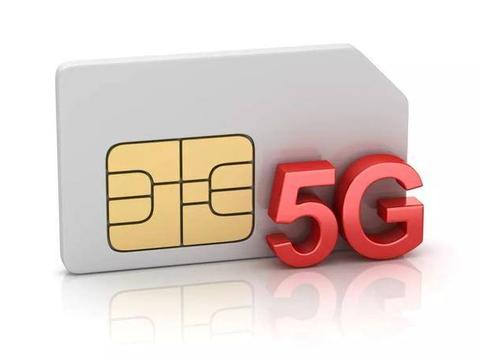 中国电信再出招,19元5G套餐含130G流量,学生可办理