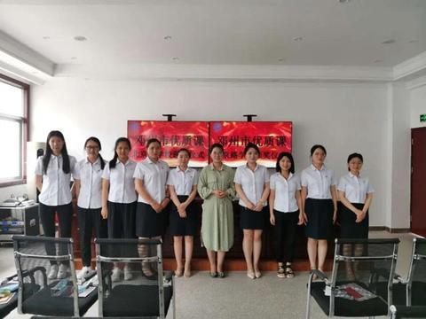 邓州市北京路学校十名教师在全市优质课大赛中获奖