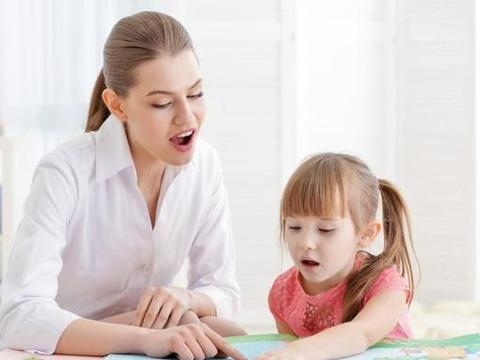 学校心理健康教育新论教材笔记和习题详解——才聪学习网