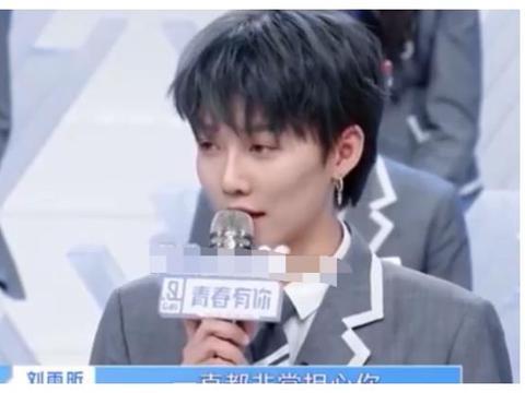 段小薇回归《青你》决赛,力挺刘雨昕C位出道,微博应援粉丝感动