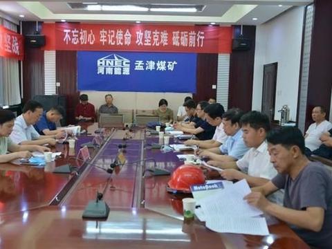 河南能源战略发展部总经理李中超到孟津煤矿、豫西煤炭储配中心