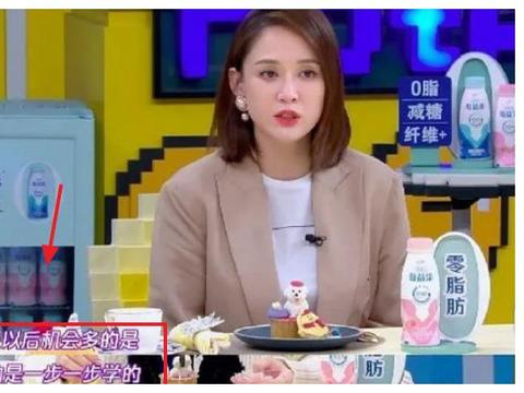 陈乔恩节目谈欧阳娜娜,音乐好就不拍戏了,网友:何老师别洗了!