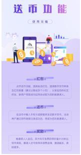中国经济观察网:想要轻松拥有比特币,OKEx邀请好友就能得