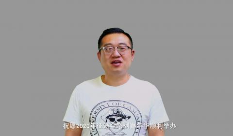 征途全系列嘉年华大哥送祝福,经典游戏IP全新启航