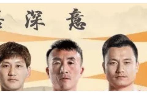 深足高层发话:打造深圳足球标杆,二年成中超劲旅五年赶超恒大