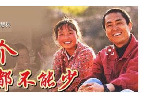 20年前被张艺谋劝退娱乐圈的魏敏芝,如今怎样了?有点不敢相信