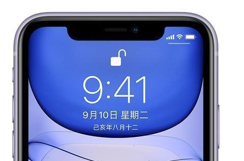 iPhone大降1629元,苹果A13+iOS系统+IP68防水