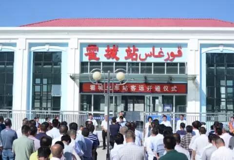 新疆伊犁州霍城县的第一座火车站——霍城站