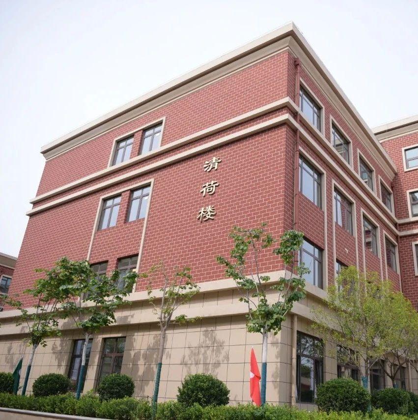 强强联合!青岛京华学校与青岛九中合作办学正式签约