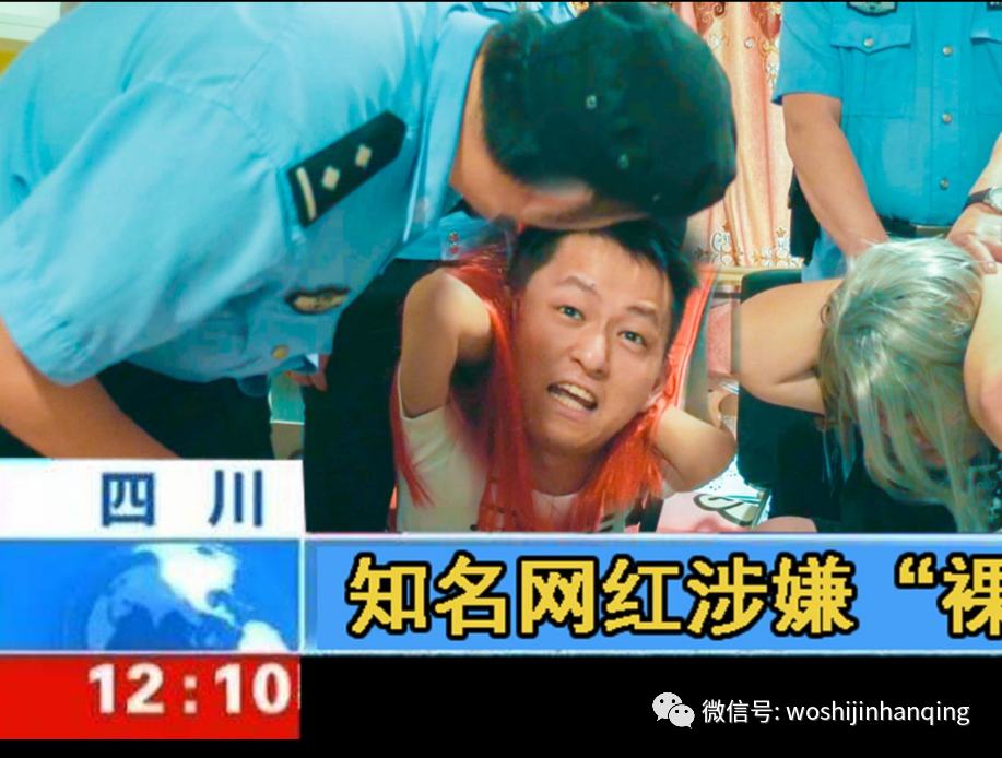 知名网红敬汉卿被抓捕!这次是因为什么呢?