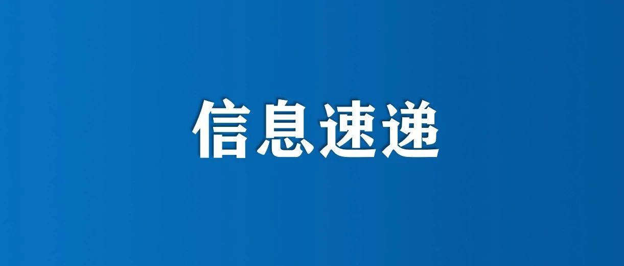 吉林省具备独立开展新型冠状病毒核酸检测资质的医疗机构名单(49家)
