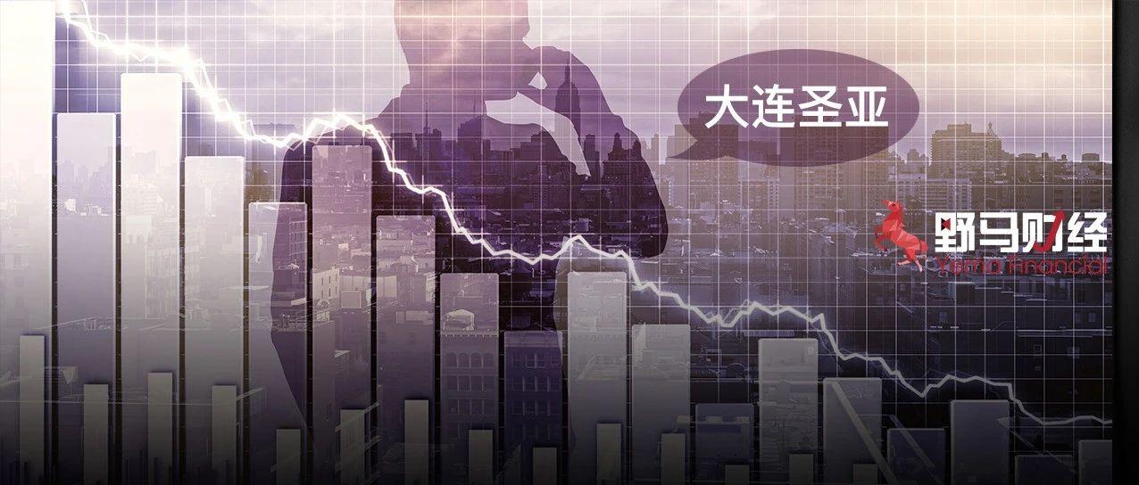 股东最少的上市公司:股东内讧、业绩下滑,股价涨幅却超60%