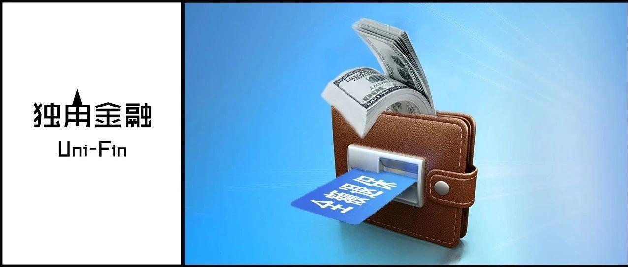 """""""全额退保""""黑产成风:中介抽佣3至4成,与保险内鬼、贷款公司勾结下套"""