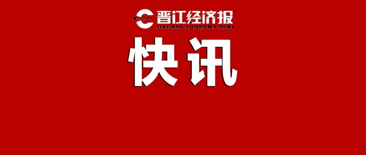 刚刚!泉州2020中考时间定了!晋江各校招生计划公布!