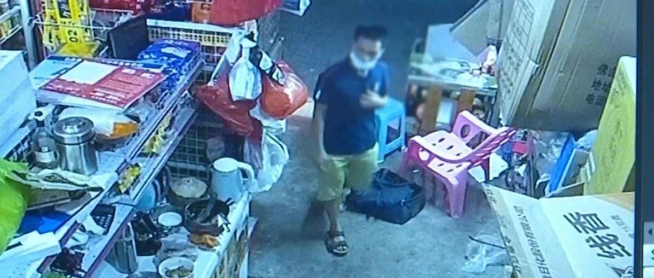海口一店主手机被盗,小偷作案仅用30秒...监控拍下全过程→