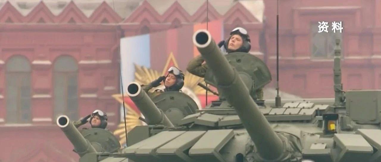 定了,红场6月阅兵!俄军重启彩排训练,众多装备即将亮相