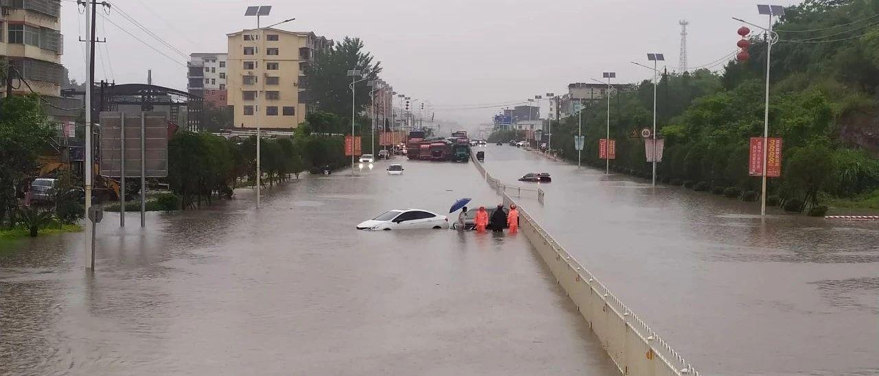 暴雨袭赣!宜春、上饶等地多人被困 外出千万注意