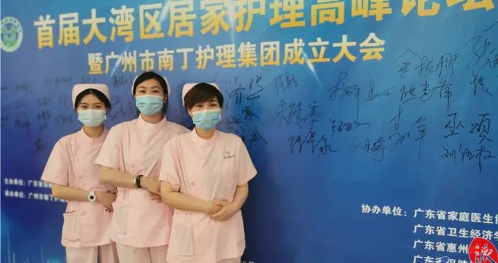 @广州老年人,居家护理可申请长期护理保险支付