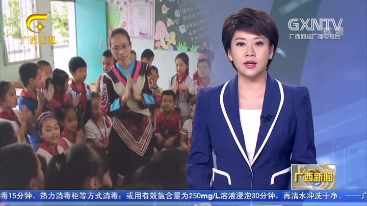 广西:确保义务教育有保障,推动教育脱贫攻坚