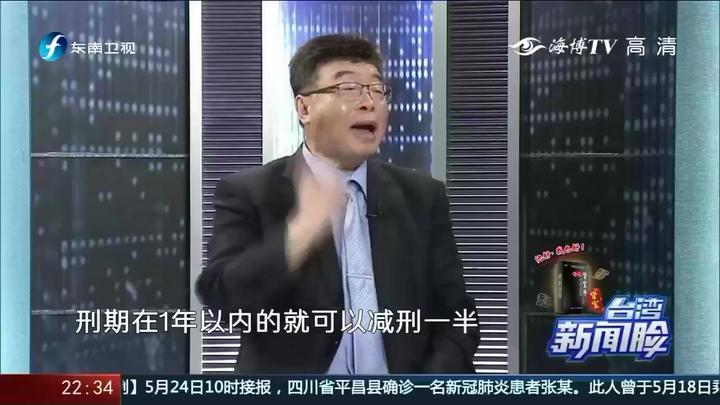 陈水扁为抹黑邱毅动用大量资源,邱毅判刑入监获监狱老大照顾!