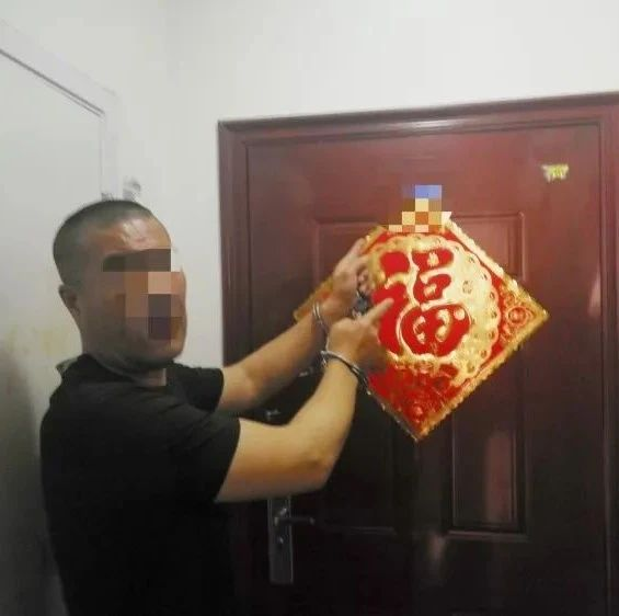 惊!发现钥匙能开别人家门,男子4次闯入对门女邻居家