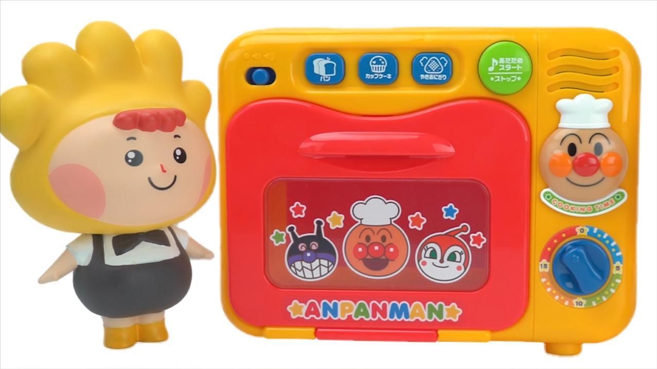 面包超人的新款微波炉玩具